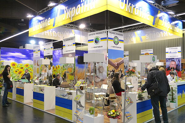 The Country Pavilion of Ukraine in Hall 5 at BIOFACH 2014.